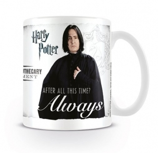 Hrnek Harry Potter - Severus Snape (2)